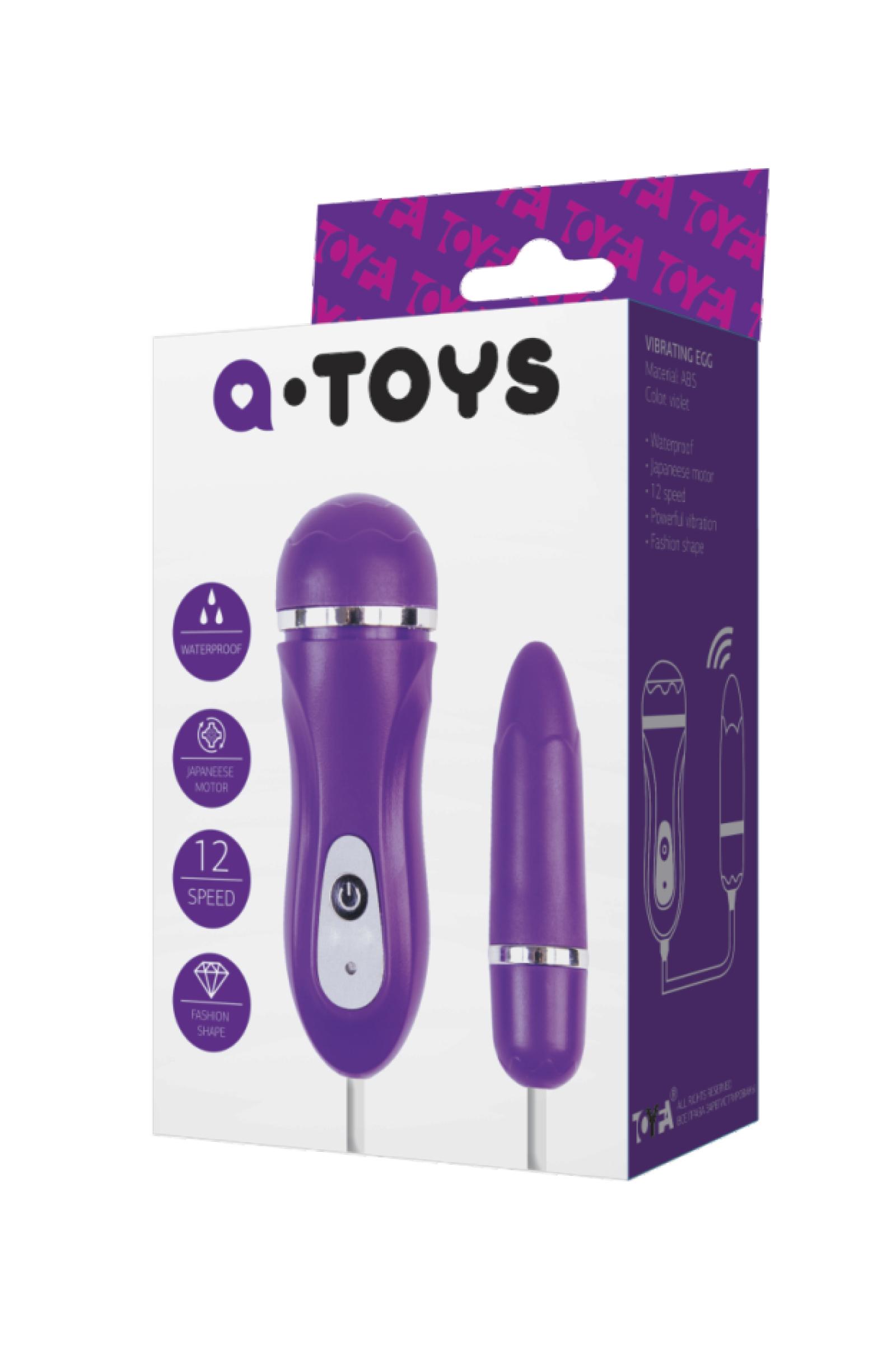 Виброяйцо A-toys
