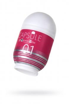 Мастурбатор нереалистичный, CAPSULE 01, Dandara, MensMax, TPE, розовый, 8  см