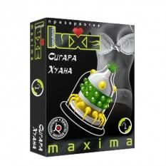 Презервативы Luxe Maxima Сигара Хуана №1, 3 шт