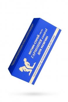 Интим-спрей (масло) Гармония Control для муж. 9мл