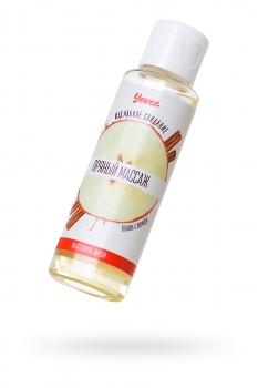 Масло для массажа Yovee by Toyfa «Пряный массаж» с ароматом яблока и корицы, 50 мл