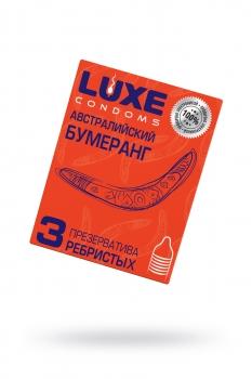 Презервативы Luxe Австралийский бумеранг 18 см., 3 шт. в упаковке