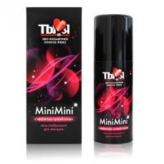 Ты и Я - Гель-любрикант MiniMini для женщин 50г