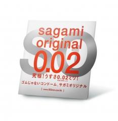 Sagami Original 0.02  УЛЬТРОТОНКИЕ,гладкие №1